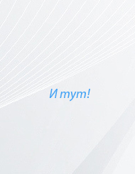 Новости Ярославля