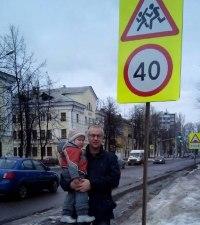 Ярославцы присоединились к всероссийской акции «Добрый знак».