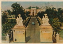 Академии наук