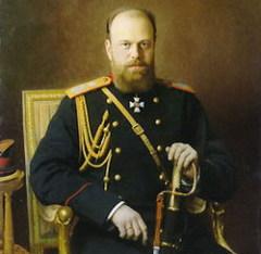 Александра III