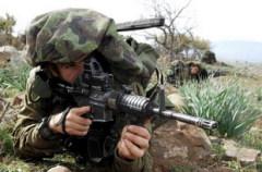 Армии обороны