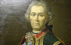 Христофор Миних