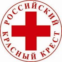 Красного Креста