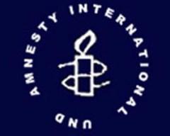 Международная амнистия