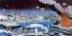 Цусимского сражения