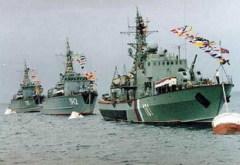 Тихоокеанского флота