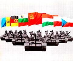 Варшавского договора