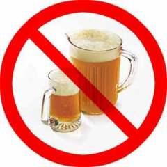 антиалкогольной кампании