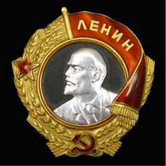 орденом Ленина