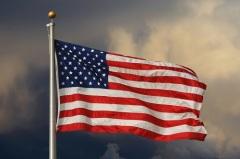 День флага