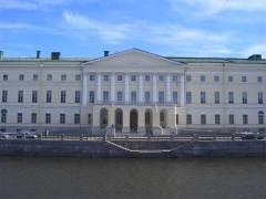институт Святой Екатерины