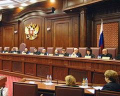 Конституционном Суде