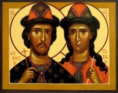 князей Бориса