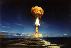 атомной бомбы