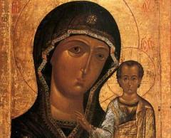 икону Божьей Матери