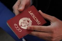 паспортной системе