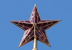 пятиконечными звездами