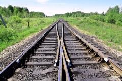 железнодорожная магистраль