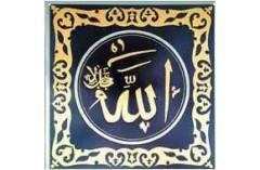 hidzhru