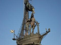 памятника Петру