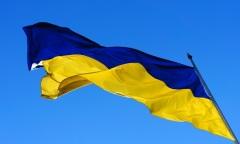 sine-zheltyj-flag