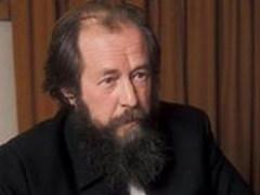 aleksandru-solzhenitsynu