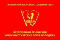 den-rozhdeniya-komsomola