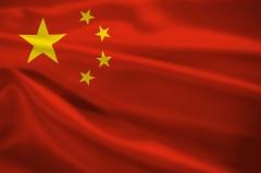 kitajskaya-narodnaya-respublika