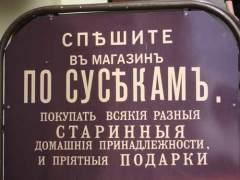 novaya-orfografiya