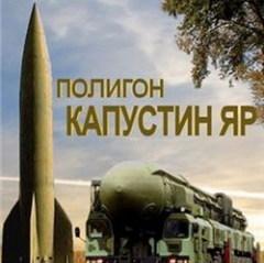 rakety-a-4