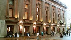 akademicheskij-teatr