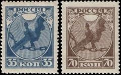 marki-sovetskoj-rossii